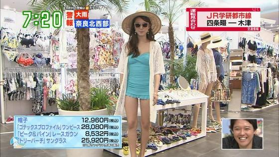 木村亜梨沙 JJ読者モデルのスレンダー水着姿キャプ 画像26枚 22