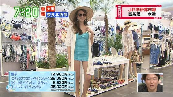 木村亜梨沙 JJ読者モデルのスレンダー水着姿キャプ 画像26枚 23
