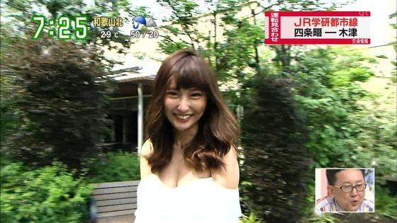 木村亜梨沙 JJ読者モデルのスレンダー水着姿キャプ 画像26枚 24