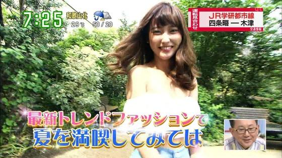 木村亜梨沙 JJ読者モデルのスレンダー水着姿キャプ 画像26枚 26