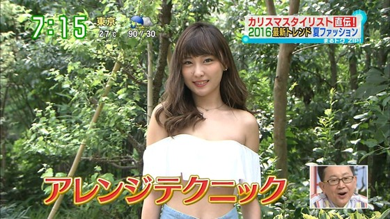 木村亜梨沙 JJ読者モデルのスレンダー水着姿キャプ 画像26枚 3