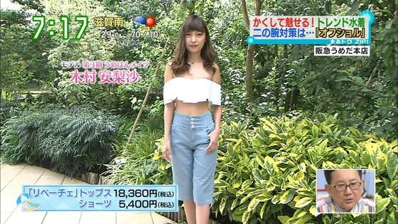 木村亜梨沙 JJ読者モデルのスレンダー水着姿キャプ 画像26枚 4