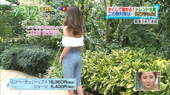 木村亜梨沙 JJ読者モデルのスレンダー水着姿キャプ 画像26枚 5