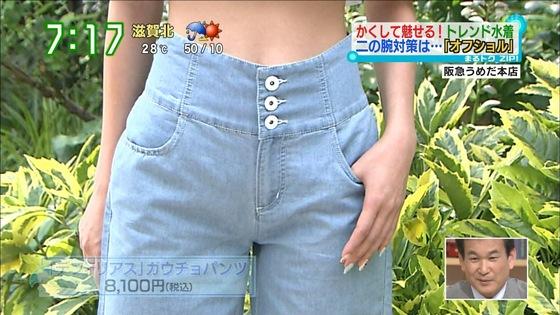 木村亜梨沙 JJ読者モデルのスレンダー水着姿キャプ 画像26枚 6