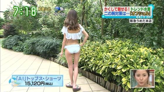 木村亜梨沙 JJ読者モデルのスレンダー水着姿キャプ 画像26枚 9