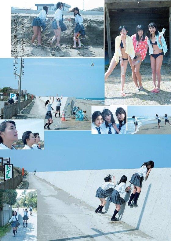 松永有紗 ヤングアニマルのBカップ水着グラビア 画像30枚 22