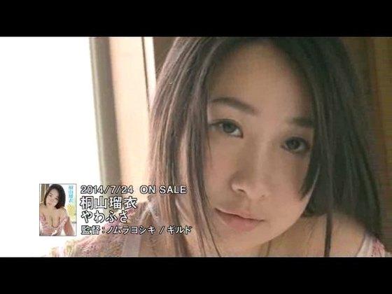 桐山瑠衣 FLASHで復活した現在のJカップノーブラ爆乳 画像45枚 11