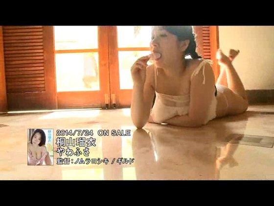 桐山瑠衣 FLASHで復活した現在のJカップノーブラ爆乳 画像45枚 27