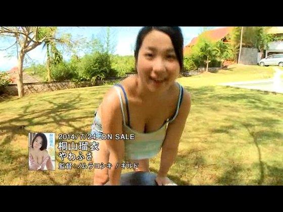 桐山瑠衣 FLASHで復活した現在のJカップノーブラ爆乳 画像45枚 29