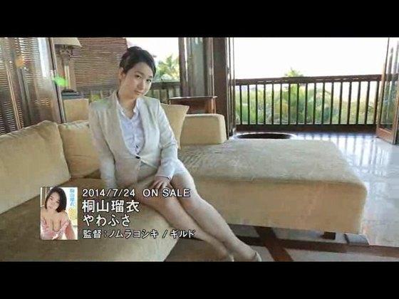 桐山瑠衣 FLASHで復活した現在のJカップノーブラ爆乳 画像45枚 35