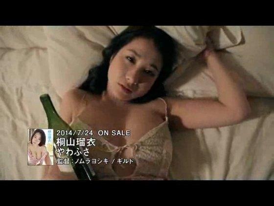 桐山瑠衣 FLASHで復活した現在のJカップノーブラ爆乳 画像45枚 45