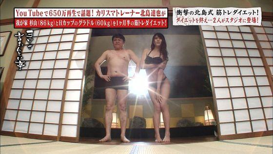 志崎ひなた 筋トレダイエットで体重と太った体をシェイプアップ 画像19枚 4
