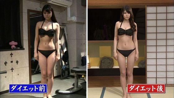 志崎ひなた 筋トレダイエットで体重と太った体をシェイプアップ 画像19枚 5