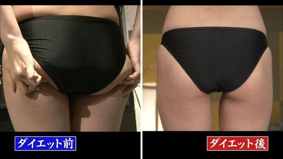 志崎ひなた 筋トレダイエットで体重と太った体をシェイプアップ 画像19枚 6