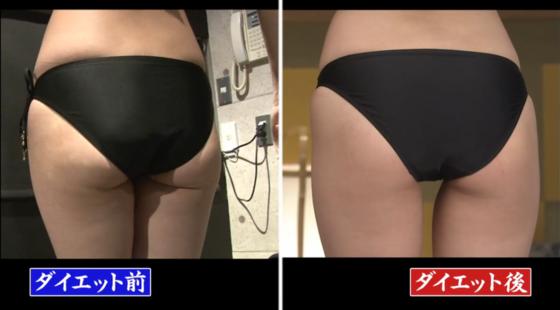 志崎ひなた 筋トレダイエットで体重と太った体をシェイプアップ 画像19枚 7