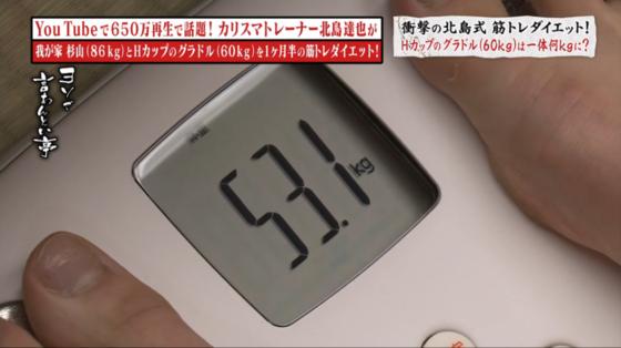 志崎ひなた 筋トレダイエットで体重と太った体をシェイプアップ 画像19枚 8