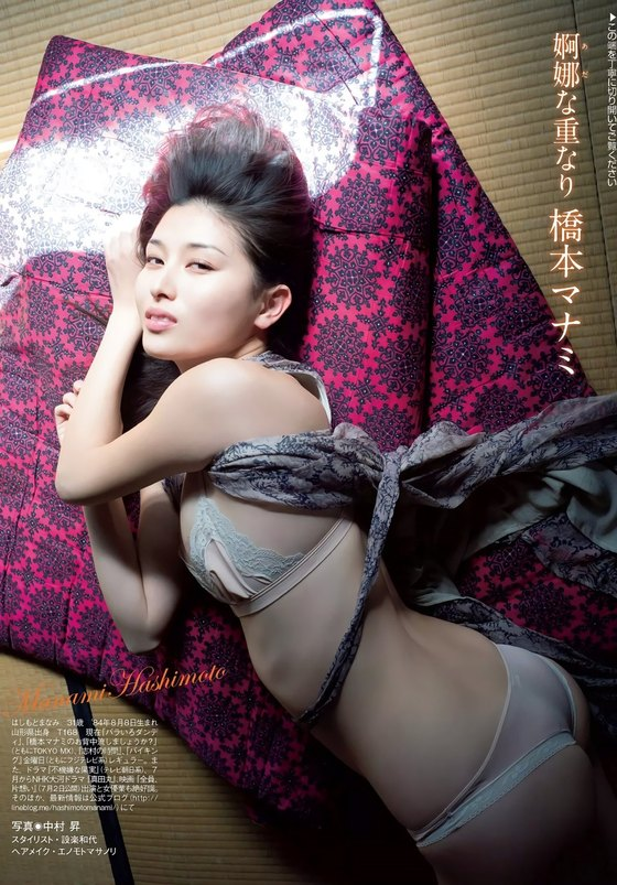 橋本マナミ FLASH袋とじの写真集先行Gカップ緊縛 画像25枚 20