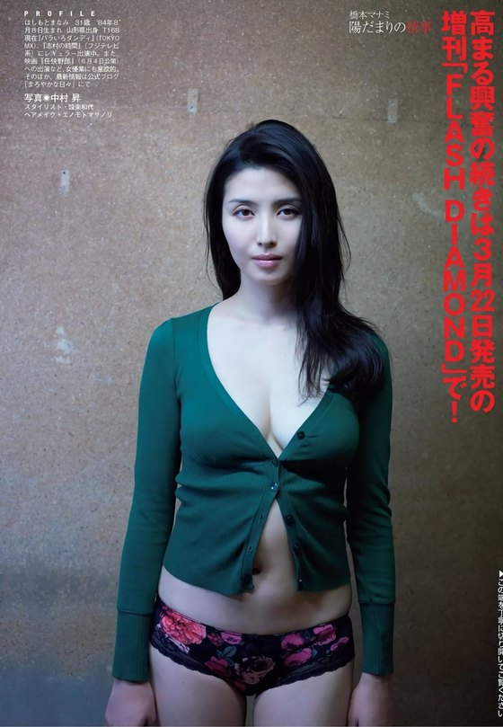 橋本マナミ FLASH袋とじの写真集先行Gカップ緊縛 画像25枚 25