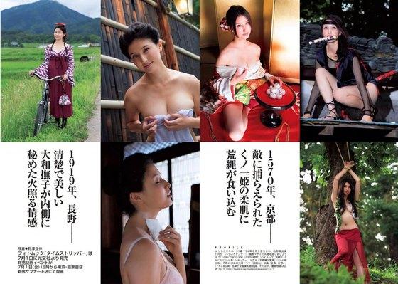 橋本マナミ FLASH袋とじの写真集先行Gカップ緊縛 画像25枚 5