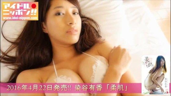 染谷有香 フラッシュの乳首ポチGカップ爆乳グラビア 画像30枚 15