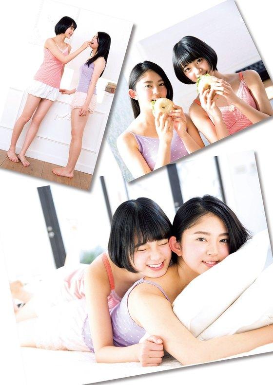 平手友梨奈 週プレのCカップ着衣おっぱいグラビア 画像30枚 28