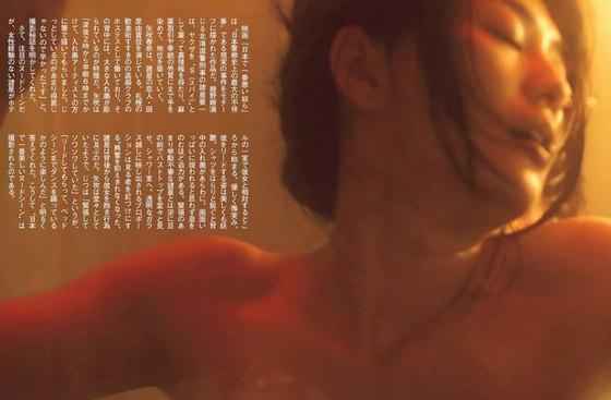 矢吹春奈 映画日本で一番悪い奴らの刺青ヌードグラビア 画像26枚 3