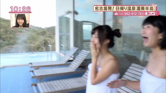柴田阿弥 バスタオル姿の露天風呂入浴キャプ 画像27枚 14
