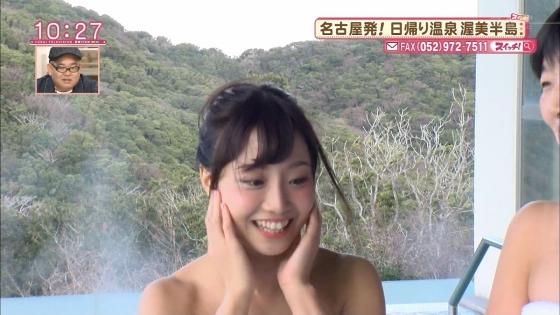 柴田阿弥 バスタオル姿の露天風呂入浴キャプ 画像27枚 17