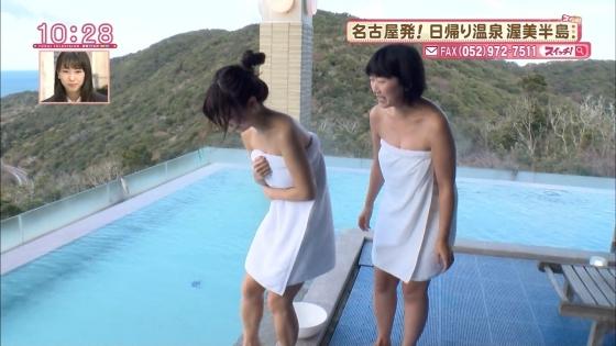 柴田阿弥 バスタオル姿の露天風呂入浴キャプ 画像27枚 18
