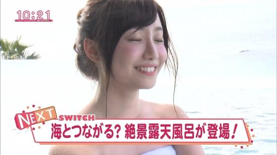 柴田阿弥 バスタオル姿の露天風呂入浴キャプ 画像27枚 1