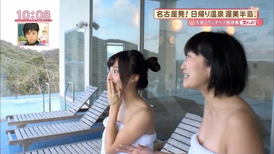 柴田阿弥 バスタオル姿の露天風呂入浴キャプ 画像27枚 2
