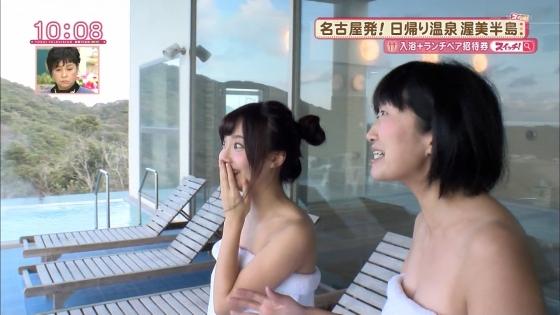 柴田阿弥 バスタオル姿の露天風呂入浴キャプ 画像27枚 3