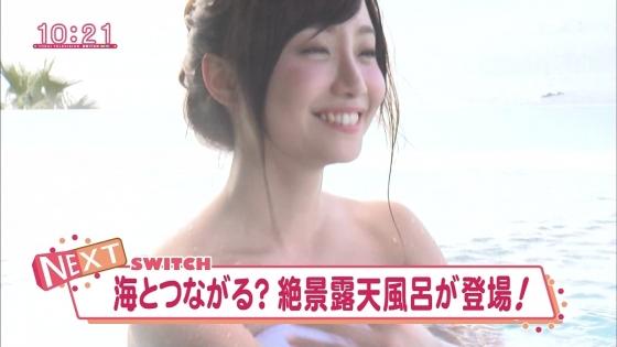 柴田阿弥 バスタオル姿の露天風呂入浴キャプ 画像27枚 5