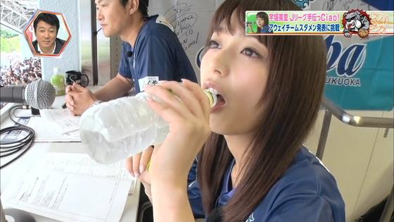 宇垣美里 水分補給でフェラ顔を晒したスパサカキャプ 画像30枚 16