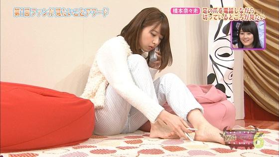 橋本奈々未 妖精姿の腋チラと爪切り股間キャプ 画像30枚 13