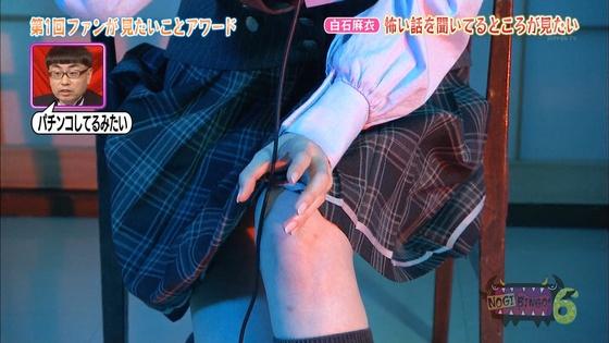 橋本奈々未 妖精姿の腋チラと爪切り股間キャプ 画像30枚 22