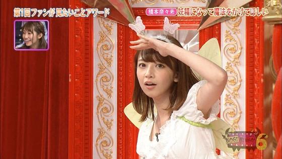 橋本奈々未 妖精姿の腋チラと爪切り股間キャプ 画像30枚 3