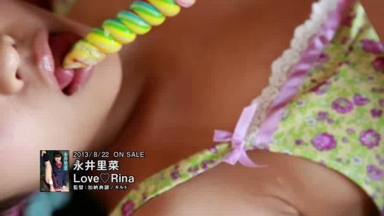 永井里菜 LoveRinaのEカップハミ乳&食い込みキャプ 画像66枚 12