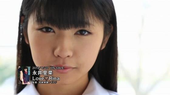 永井里菜 LoveRinaのEカップハミ乳&食い込みキャプ 画像66枚 15