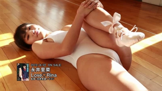 永井里菜 LoveRinaのEカップハミ乳&食い込みキャプ 画像66枚 19