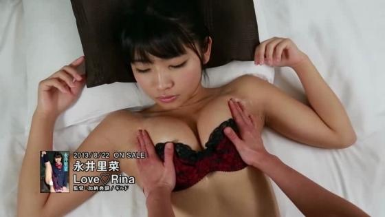 永井里菜 LoveRinaのEカップハミ乳&食い込みキャプ 画像66枚 28