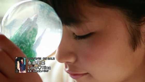 永井里菜 LoveRinaのEカップハミ乳&食い込みキャプ 画像66枚 2