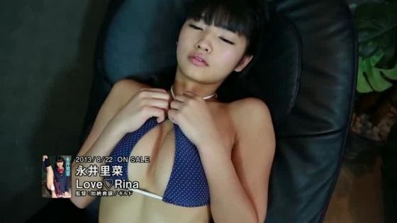 永井里菜 LoveRinaのEカップハミ乳&食い込みキャプ 画像66枚 38