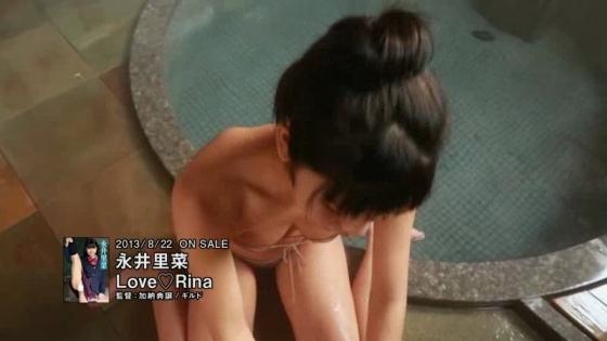 永井里菜 LoveRinaのEカップハミ乳&食い込みキャプ 画像66枚 41