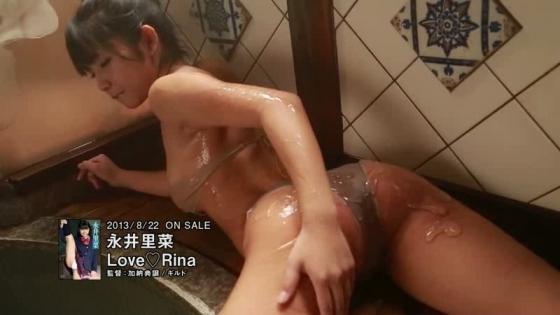 永井里菜 LoveRinaのEカップハミ乳&食い込みキャプ 画像66枚 48