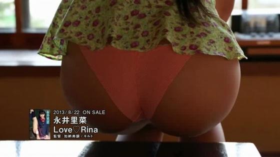 永井里菜 LoveRinaのEカップハミ乳&食い込みキャプ 画像66枚 8