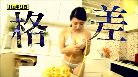 佐藤夢 Dカップハミ乳が凄かったハッキリ5キャプ 画像25枚 7