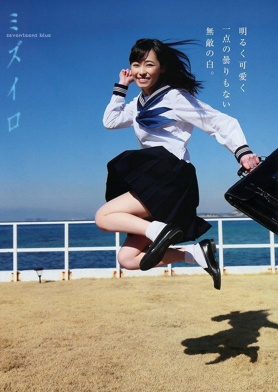 福原遥 キングダム羌瘣コスプレinヤンジャン最新グラビア 画像29枚 16