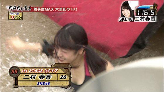二村春香 SASUKEの水濡れDカップ水着姿キャプ 画像20枚 10