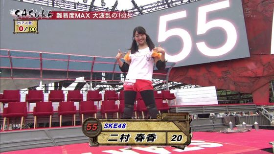 二村春香 SASUKEの水濡れDカップ水着姿キャプ 画像20枚 3